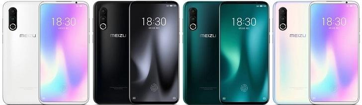 Meizu снимает с продаж флагман 16S Pro