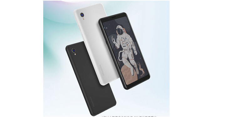 Hisense представила смартфон с дисплеем на электронных чернилах