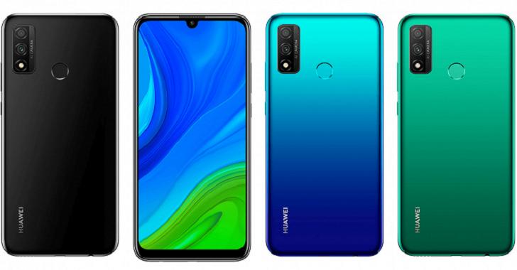Huawei P Smart 2020 будет стоить 200 евро