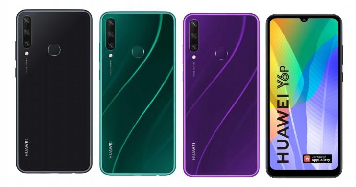 Huawei Y5p и Huawei Y6p представлены официально