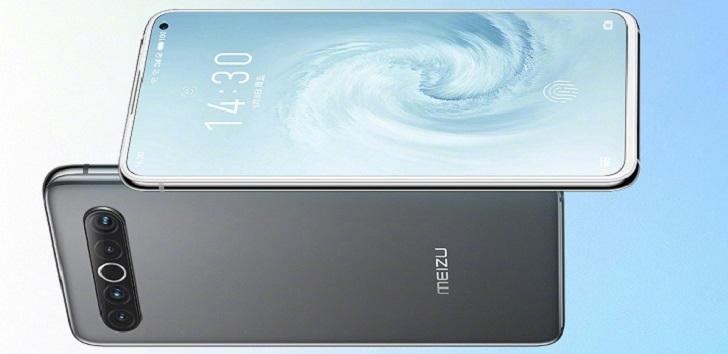 Стала известна стоимость Meizu 17 и Meizu 17 Pro