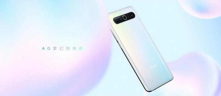 Meizu 17 представлен официально