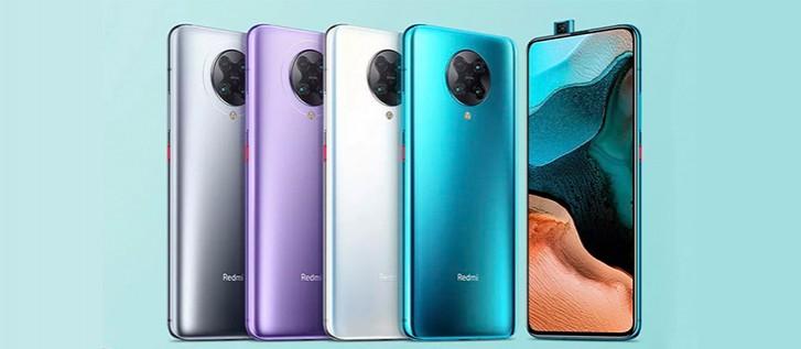Стала известна дата выхода Xiaomi Pocophone F2 Pro