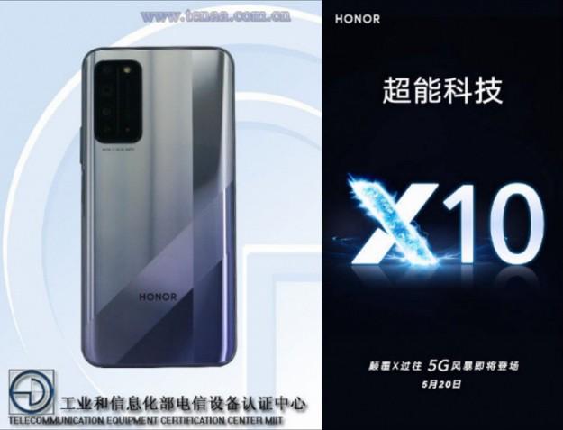 Потенциальный хит Honor X10 получит «графеновую» систему охлаждения