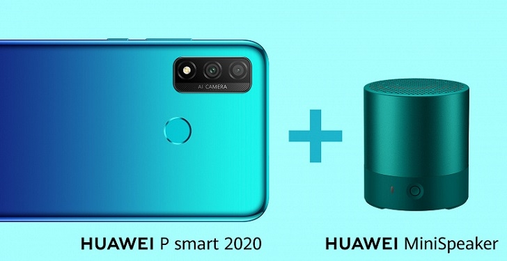 Huawei P smart 2020 представлен официально