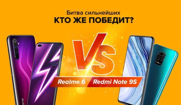 Сравнение самых ожидаемых новинок 2020 года — Realme 6 Vs Redmi Note 9S
