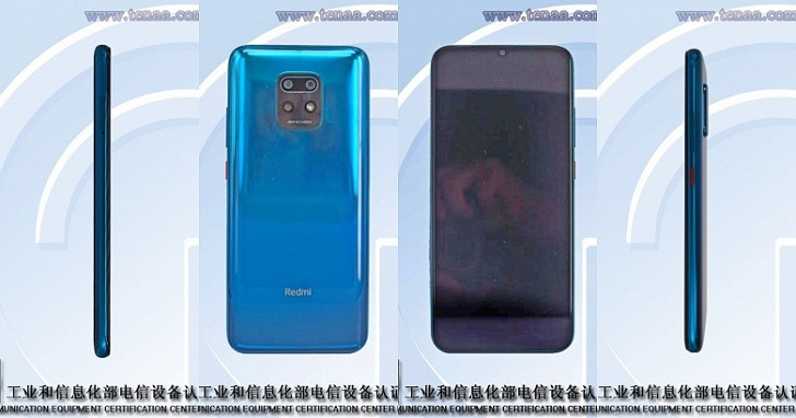 Redmi Note 10 5G замечен в Сети