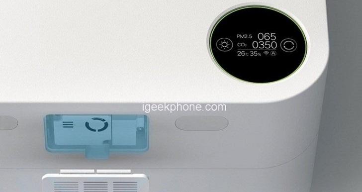Xiaomi представила очиститель воздуха стоимостью 280 долларов