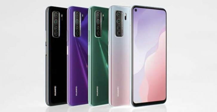 Huawei P40 Lite 5G представлен официально