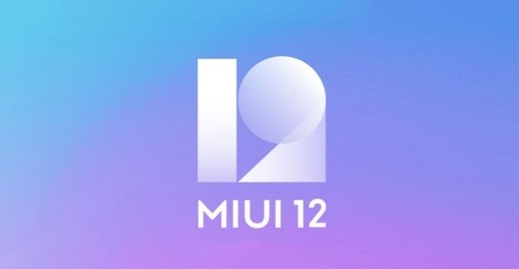 Стало известно, какие смартфоны Xiaomi первыми получат MIUI 12 Global