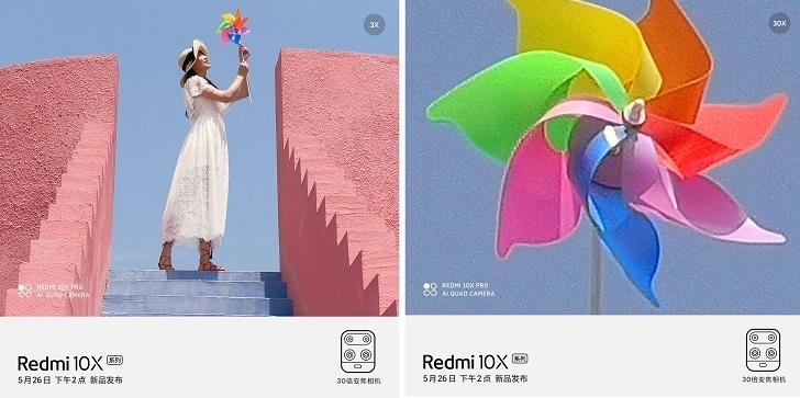 Опубликованы фотографии с камеры Xiaomi Redmi 10X