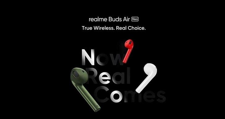 Наушники Realme Buds Air Neo будут оценены в 40 долларов