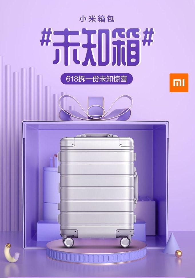Xiaomi подарит флагман Mi 10 Pro при покупке чемодана