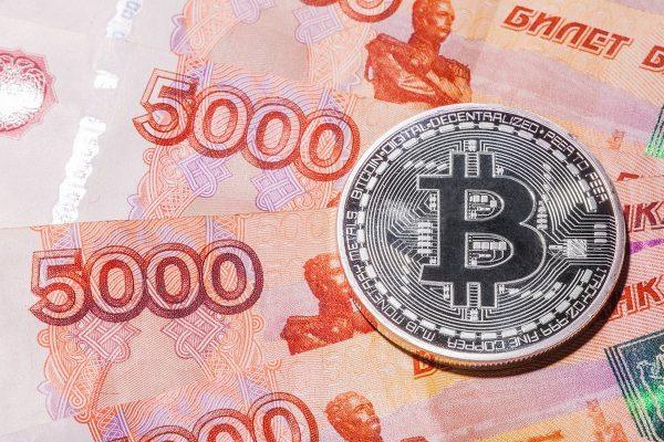 Мониторинг обменников: где купить биткоин за рубли без комиссии