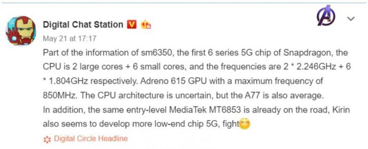 Первые детали бюджетного Snapdragon 600-й серии с поддержкой 5G