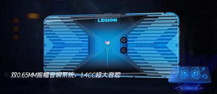 Lenovo Legion Phone получит 90-Вт зарядку и очень странный дизайн