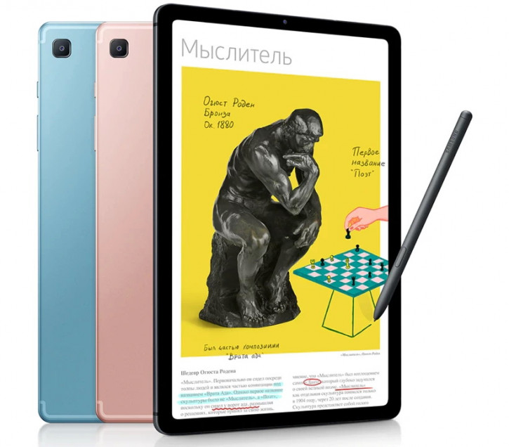 Samsung объявила о старте продаж Galaxy Tab S6 Lite в России (цена)