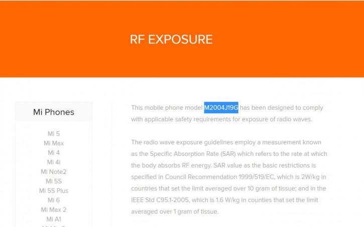 """""""Спалились"""": Xiaomi Redmi 9 подтвержден официальным сайтом"""