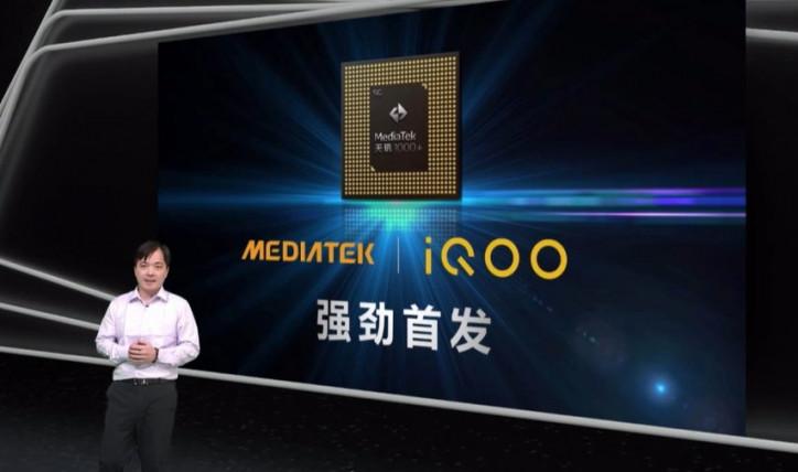 Vivo готовит продолжение IQOO на продвинутом MediaTek Dimensity 1000