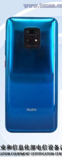 Redmi 9? Полные характеристики нового смартфона в базе данных TENAA