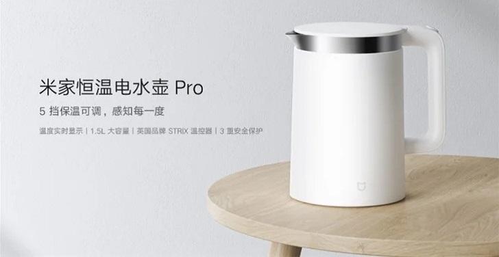 Xiaomi представила умный чайник по цене 35 долларов