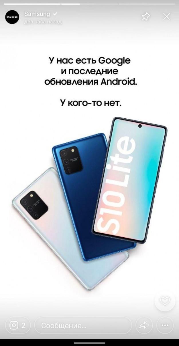 Войны брендов: Samsung и Huawei жёстко троллят друг друга