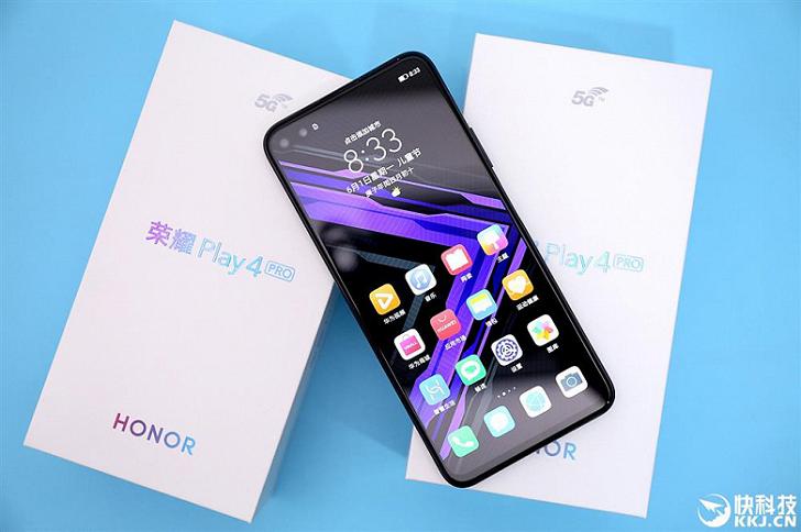 Honor Play 4 Pro поступил в продажу