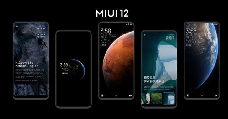 Вышла глобальная прошивка MIUI 12 на четыре смартфона Xiaomi