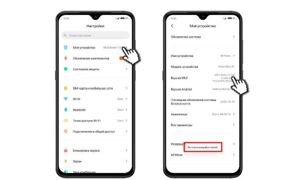 Секреты MIUI 12: Отключаем запись ваших действий и ускоряем Wi-Fi для выбранного приложени ...