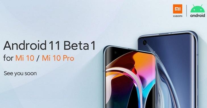 Xiaomi выпустит публичную бета-версию Android 11 для трёх флагманов