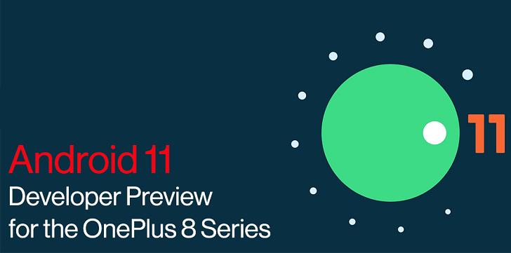 OnePlus выпустила Android 11 Beta 1 для новейших флагманов