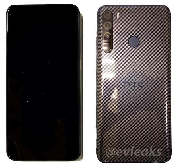 Боль и разочарование? HTC Desire 20 Pro впервые на живых фото
