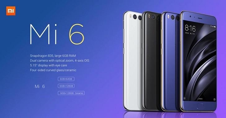Xiaomi Mi 6 на Android 11 замечен в Geebench 4