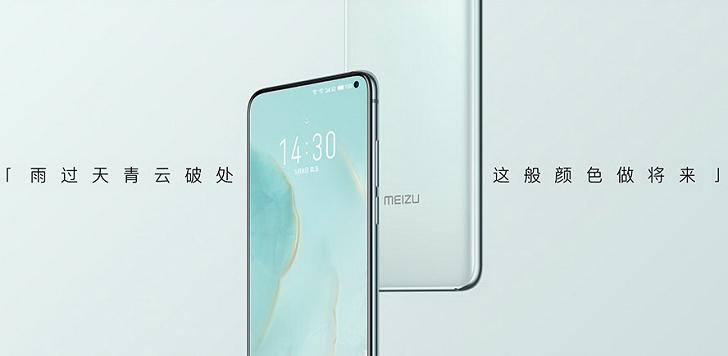 Meizu больше не будет выпускать смартфоны в 2020 году