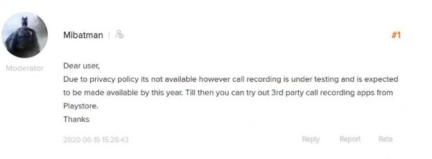 Компания Xiaomi вернет функцию записи разговоров в MIUI
