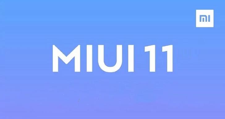 Почти 20 смартфонов Xiaomi получили новую глобальную прошивку MIUI 11