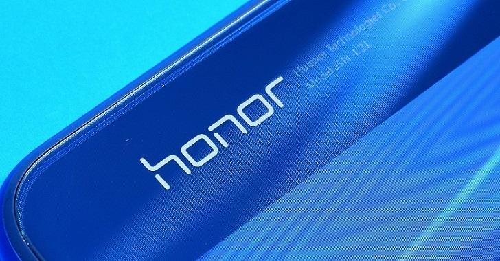 В Сеть утекли характеристики неизвестного смартфона Honor
