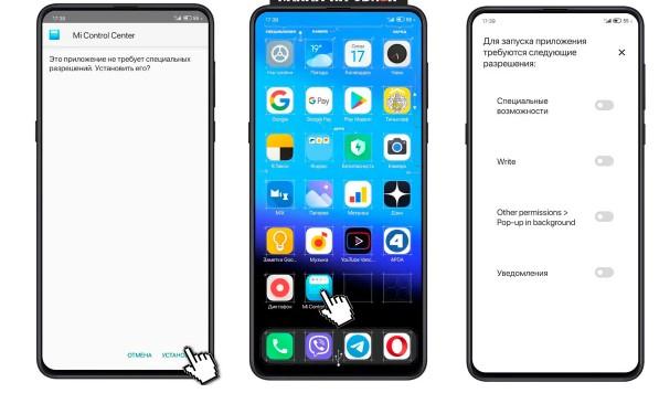 Секреты MIUI: Шторка из MIUI 12 для любого смартфона Xiaomi