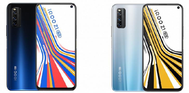 vivo iQOO Z1x получит Snapdragon 765G и 120-Гц дисплей