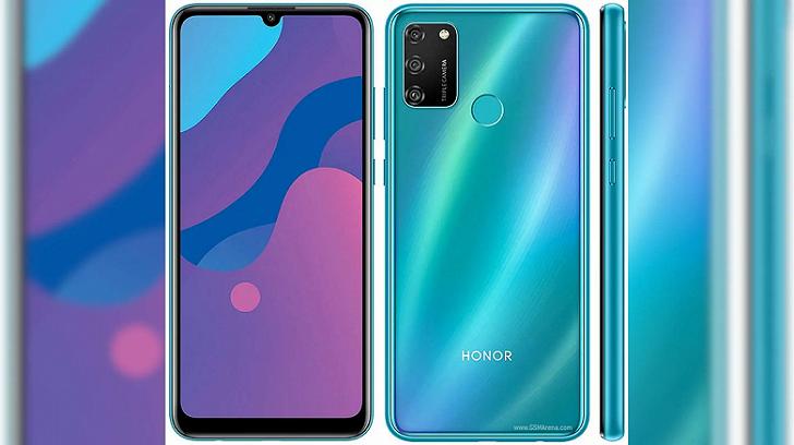Honor 9A представлен официально