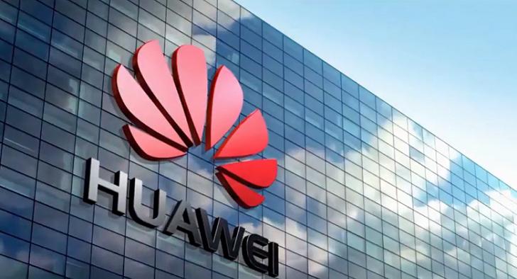 Huawei поднялась на 42 позиции в рейтинге самых инновационных компаний