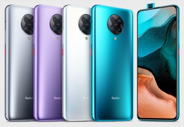 Xiaomi уйдет от Qualcomm в Redmi K40: первые подробности