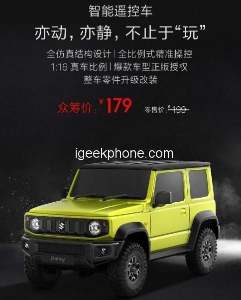 Xiaomi представила автомобиль, но не такой, как хотелось