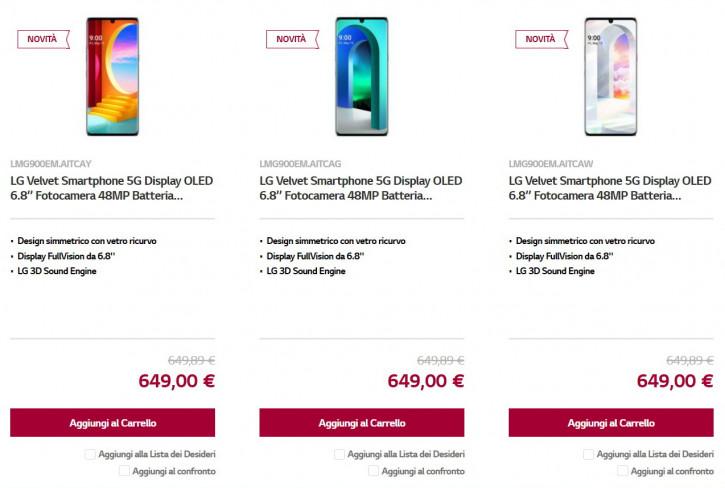 Цена LG Velvet в Европе