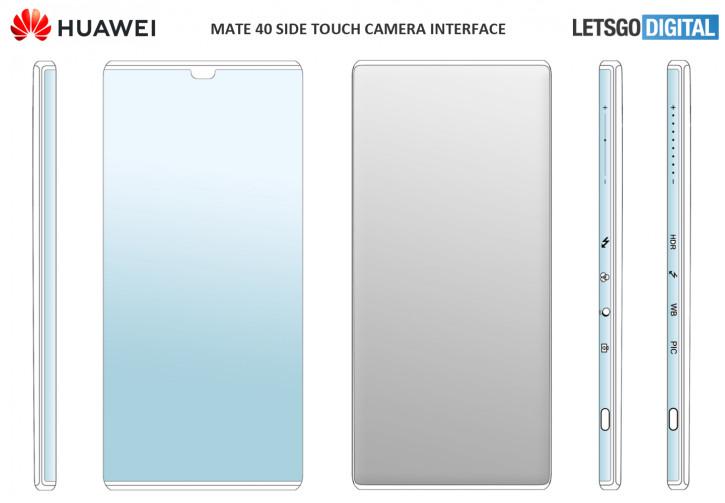 Huawei Mate 40 может получить принципиально иной интерфейс камеры