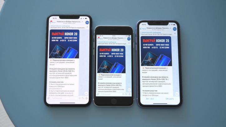 Обзор iPhone SE (2020): не такой, как все
