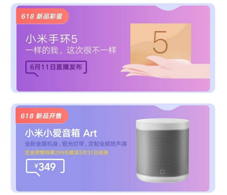 Официально: дата анонса фитнес-браслета Xiaomi Mi Band 5
