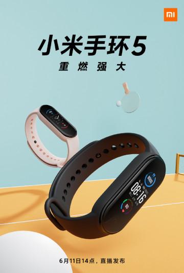 Семь разных Xiaomi Mi Band 5 на новых постерах и намеки на особенности