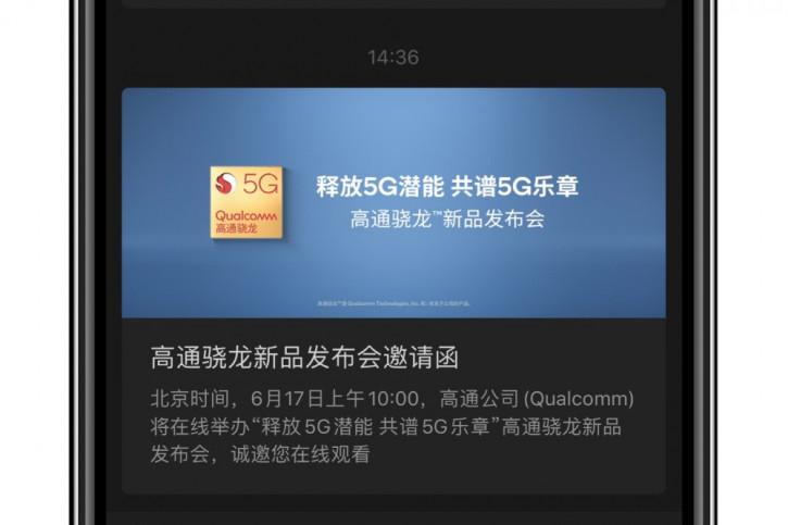 """""""Сердце"""" Xiaomi CC 10 Pro может быть представлено уже послезавтра"""