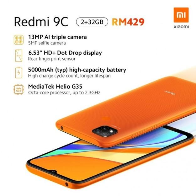 Анонс Xiaomi Redmi 9A и 9С - ультрабюджетки с батарейкой на 5000 мАч